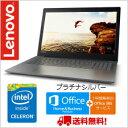 (単品限定購入商品)【送料無料】レノボ・ジャパン Lenovo ideapad 320(プラチナシルバー/Celeron N3350/4/500/SM/Win10Home/OFH&B+365)80XR
