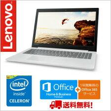 (単品限定購入商品)【送料無料】レノボ・ジャパン Lenovo ideapad 320(ブリザードホワイト/Celeron N3350/4/500/SM/Win10Home/OFH&B+365)80XR019YJP