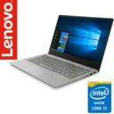 (単品限定購入商品)【送料無料】レノボ・ジャパン Lenovo ideapad 320S(Core i5-8250U/8GB/M.2 PCIe SSD256GB/Win10Home/13.3 FHD)