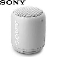 【送料無料】SONYワイヤレスポータブルスピーカーXB10グレイッシュホワイトSRS-XB10/W