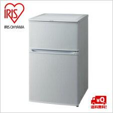 【送料無料】アイリスオーヤマ 冷蔵庫 90L IRR-90TF-W(軒先渡し)