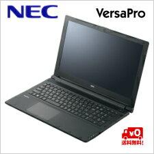 (単品限定購入商品)【送料無料】NEC VersaPro タイプVF (Celeron 3855U 1.6GHz/4GB/500GB/マルチ/Of無/無線LAN/105キー(テンキーあり)/USB光マウス/Win10 Pro/リカバリ媒体無/1年保証)PC-VK16EFBGHBTUZDWZA