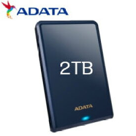 (単品限定購入商品)【送料無料】ADATA HV620S 2.5インチ USB3.1 ポータブルHDD 2TB ブルー AHV620S-2TU31-CBL