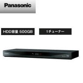 (単品限定購入商品)【送料無料】パナソニック DIGA(ディーガ)ハイビジョンブルーレイディスクレコーダー DMR-BRS530