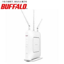 (単品限定購入商品)【送料無料】バッファロー 無線LAN親機 11ac/n/a/g/b 1300+600Mbps エアステーション ハイパワー Giga WXR-1900DHP3