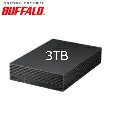 (単品限定購入商品)【送料無料】バッファロー USB3.1(Gen1)/USB3.0/USB2.0接続 外付けHDD PC用&TV録画用 静音&防振&放熱設計 日本製 見守り合図 3TB ブラック HD-NRLD3.0U3-BA