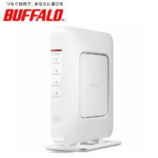 (単品限定購入商品)【送料無料】バッファロー 無線LAN親機 11ac/n/a/g/b 866+300Mbps エアステーション QRsetup ハイパワー Giga Wi-Fiリモコン ホワイト WSR-1166DHP3-WH