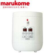 【送料無料】マルコメ甘酒メーカー糀美人MP201