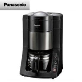 (単品限定購入商品)【送料無料】パナソニック 沸騰浄水コーヒーメーカー (ブラック)NC-A57-K