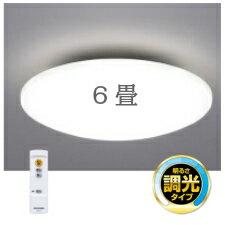(単品限定購入商品)【送料無料】アイリスオーヤマ LEDシーリングライト 5.0シリーズ 3200lm 6畳向け 薄型・コンパクト 調光10段階+常夜灯2段 30分タイマー機能 リモコン付属 CL6D-AG