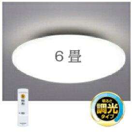 【送料無料】アイリスオーヤマ LEDシーリングライト 5.0シリーズ 3200lm 6畳向け 薄型・コンパクト 調光10段階+常夜灯2段 30分タイマー機能 リモコン付属 CL6D-AG