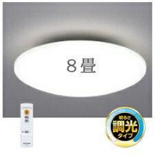 【送料無料】アイリスオーヤマLEDシーリングライト5.0シリーズ3800lm8畳向け薄型・コンパクト調光10段階+常夜灯2段30分タイマー機能リモコン付属CL8D-AG