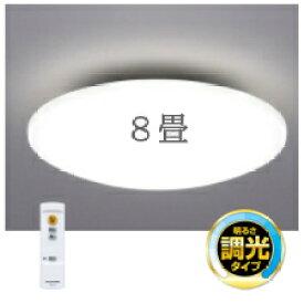 【送料無料】アイリスオーヤマ LEDシーリングライト 5.0シリーズ 3800lm 8畳向け 薄型・コンパクト 調光10段階+常夜灯2段 30分タイマー機能 リモコン付属 CL8D-AG