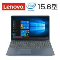 【送料無料】Lenovoideapad330S(15.6型FHD/Corei5-8250U/8GB/SSD256GB/Win10Home)81F500K3JP