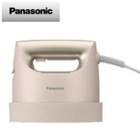 (単品限定購入商品)【送料無料】パナソニック 衣類スチーマー (ピンクゴールド)NI-FS750-PN