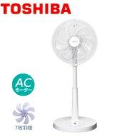(単品限定購入商品)【送料無料】東芝ACリビング扇風機ホワイトF-ALX50(W)