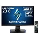 【送料無料】アイ・オー・データ機器 広視野角ADSパネル採用&WQHD対応23.8型ゲーミング液晶ディスプレイ「GigaCrysta」 EX-LDGCQ241DB