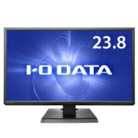 【送料無料】アイ・オー・データ機器 広視野角ADSパネル採用 23.8型ワイド液晶ディスプレイ (3年保証/超解像機能/フルHD/HDMI/ブルーリダクション2/フリッカーレス/オーバードライブ機能搭載)  DIOS-LDH241DB