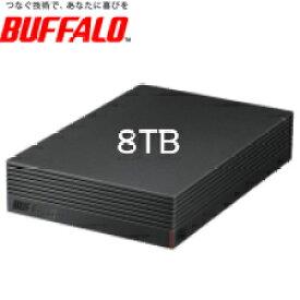 (単品限定購入商品)【送料無料】バッファロー USB3.1(Gen1)/USB3.0/USB2.0接続 外付けHDD PC用&TV録画用 静音&防振&放熱設計 日本製 見守り合図 8TB ブラック HD-NRLD8.0U3-BA