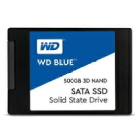 【送料無料】 WESTERN DIGITAL  WD Blue 3D NANDシリーズ SSD 500GB SATA 6Gb/s 2.5インチ 7mm cased 国内正規代理店品 WDS500G2B0A