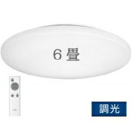 【送料無料】アイリスオーヤマ LEDシーリングライト 6畳調光 ACL-6DG