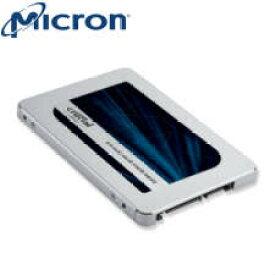 (単品限定購入商品)【送料無料】クルーシャル [Micron製] 内蔵SSD 2.5インチ MX500 1TB (3D TLC NAND/SATA 6Gbps/5年保証) 国内正規品 7mm/9.5mmアダプタ付属 CT1000MX500SSD1/JP 4988755-041249