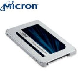 (単品限定購入商品)【送料無料】クルーシャル [Micron製] 内蔵SSD 2.5インチ MX500 500GB (3D TLC NAND/SATA 6Gbps/5年保証) 国内正規品 7mm/9.5mmアダプタ付属 CT500MX500SSD1/JP 4988755-041232