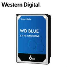 (単品限定購入商品)【送料無料】WESTERN DIGITAL WD Blueシリーズ 3.5インチ内蔵HDD 6TB SATA3(6Gb/s) 5400rpm 256MB WD60EZAZ-RT 0718037-855684