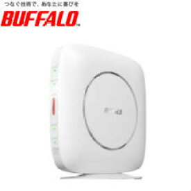 (単品限定購入商品)【送料無料】バッファロー 無線LAN親機 WiFiルーター 11ax/ac/n/a/g/b 2401+800Mbps WiFi6/Ipv6対応 ホワイト WSR-3200AX4S/DWH