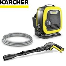 (単品限定購入商品)【送料無料】KARCHER 高圧洗浄機 K MINI 16000500