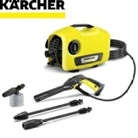 (単品限定購入商品)【送料無料】KARCHER 高圧洗浄機 K 2 サイレント 16009200