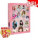 NOGIBINGO !10 Blu-ray BOX(日本テレビ 通販 ポシュレ)
