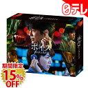 「ボイス 110緊急指令室」 Blu-ray BOX 特典付き(日本テレビ 通販 ポシュレ)