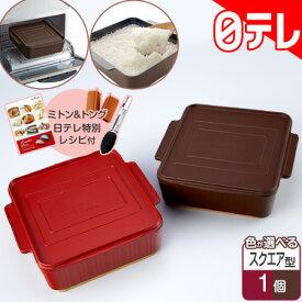 トースターパン スクエア型1個 日テレポシュレ(日本テレビ 通販 ポシュレ)