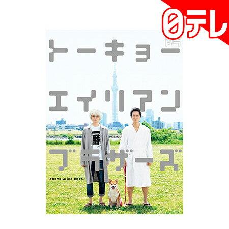 「トーキョーエイリアンブラザーズ」 Blu-ray BOX(日本テレビ 通販 ポシュレ)