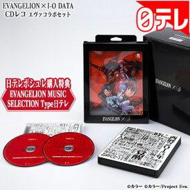 スマートフォン用CDレコーダーCDレコ エヴァコラボセット 日テレポシュレ(日本テレビ 通販 ポシュレ)