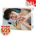 「#リモラブ 〜普通の恋は邪道〜」 Blu-ray BOX (日本テレビ 通販 ポシュレ)