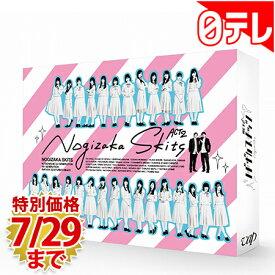 「ノギザカスキッツ ACT2」 第1巻 Blu-ray BOX 特典付き (日本テレビ 通販 ポシュレ)