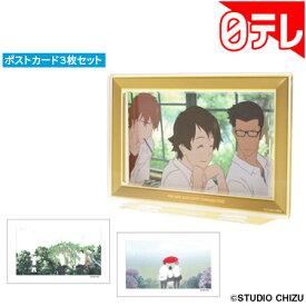 「時をかける少女」 額縁風アクリルカードスタンド (日本テレビ 通販 ポシュレ)