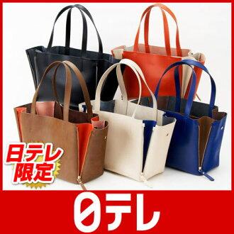 日本电视台限定巴尔克斯牛皮意大利的佣人包日本电视台shop(日本电视台邮购monosupe)