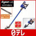 ダイソン V6 アニマルプロ スペシャルセット 日テレshop(日本テレビ 通販 世界オモシロ通販 オモシロ日テレ)