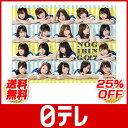 NOGIBINGO!7 Blu-ray BOX 日テレshop(日本テレビ 通販)