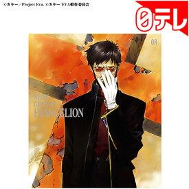 新世紀エヴァンゲリオン Blu-ray STANDARD EDITION Vol.8(日本テレビ 通販 ポシュレ)