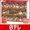 NOGIBINGO!5 DVD-BOX <初回生産限定> 日テレポシュレ(日本テレビ 通販 ポシュレ)
