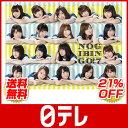 NOGIBINGO!7 Blu-ray BOX 日テレポシュレ(日本テレビ 通販 ポシュレ)
