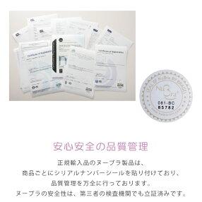 シリアルシール+検査資料