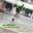 【ラジコン ヘリコプター】WALKERA ワルケラ /NEW V120D02S (DEVO用) 機体のみ 【送料無料】