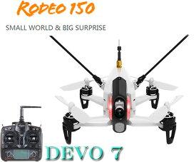 特価!【ラジコン ヘリコプター】WALKERA ワルケラ /Rodeo 150(ロデオ)白 クアッドコプター + DEVO7送信機(カメラ、バッテリー、USB充電器、日本語マニュアル付)【送料無料】