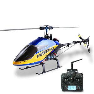 【ラジコン ヘリコプター 大型 】WALKERA ワルケラ / V450D03 6CH (DEVO用) + devo7 送信機【送料無料】