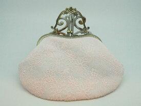 ハンドメイド 気持ち華やぐがま口バッグ (口金21センチ)綿レース・ピンク